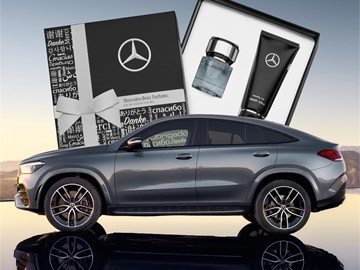 ¡Sorprende a tu padre con el set de regalo Mercedes-Benz for Men!
